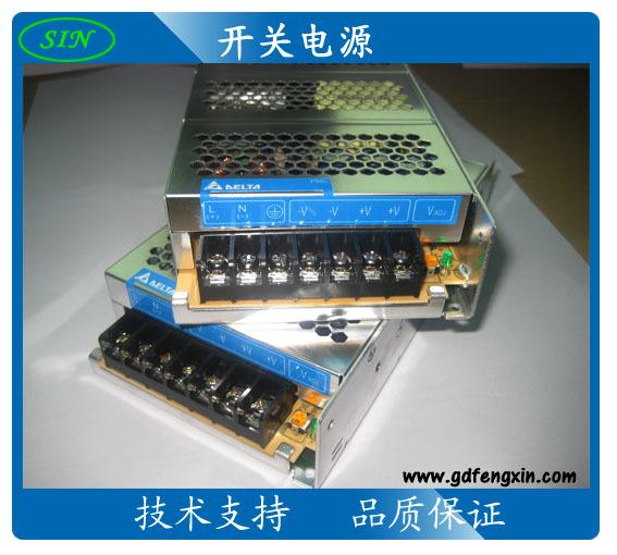 工业电源 DVP & CliQ & CliQII & PMC & PMT 系列电源供应器是台达研发出来的最新成果。产品额定输出电压为48V/24V/12V/5V,最小保持时间20ms。在设计上它采用了最先进的设计,可使用于恶劣的工业环境,外壳设计根据IEC 60068-2 标准,采用坚固耐用的精致材料,并可以防撞击及震动。该电源供应器具有过电压,过负载及温度保护功能,输入电压范围为85~264 Vac(单相)与320~575 Vac(三相),且有多个输出端子,以方便快捷的实