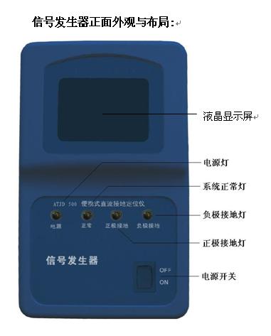 YB 3000氧化锌避雷器谐波测试仪图片