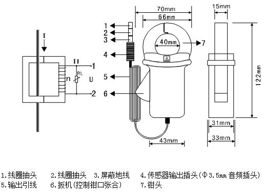 --> ETCR040B-钳形电流传感器产品介绍 ETCR040B-钳形电流传感器是上海徐吉电气有限公司专业生产销售ETCR040B-钳形电流传感器,ETCR040B-钳形电流传感器采用独特的磁屏蔽技术,具有体积小,精度高,稳定性好,抗干扰能力强的特点。适用于电力、通信、气象、工矿企业等领域高精度、小相位误差的交流漏电流、电流、功率和电能测量,可连接各种高精度数字多用表或数据记录仪,使用非常方便。  ETCR040B-钳形电流传感器详细介绍 本目录是上海徐吉电气有限公司为您精心提供