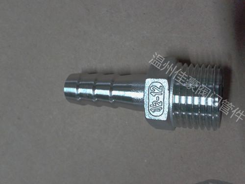 精品力荐304不锈钢外螺纹丝扣2分牙六角宝塔皮管接头,水管接头,软管胶管接头,PU气管格林接头 G1 4
