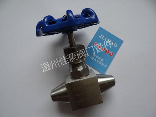 j61w-320p承插焊高压针型阀,对焊式焊接针阀,高压仪表截止阀 j61w-320图片
