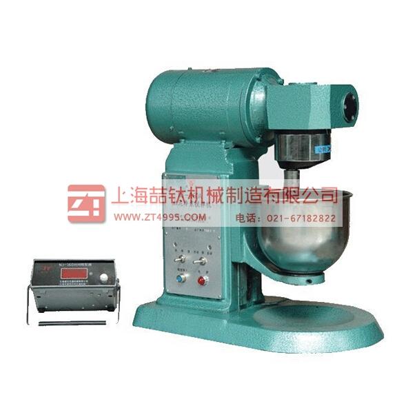 DW-25混凝土低温试验箱|低温试验箱质优价廉|低温试验箱价格
