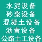 【马弗炉高温炉】_SX2-4-10马弗炉高温炉_高温炉退火炉粹火炉价格