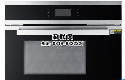 两用家用二合一嵌入式电蒸箱库号:RL053473-河南商用蒸箱和快速蒸