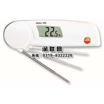 安徽芜湖气体温湿度计和工业级温湿度计价格是多少 2015款