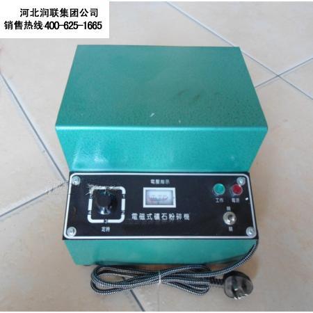 DF-4型电磁矿石粉碎机 电磁制样粉碎机库号:RL078244-西藏实验室