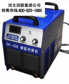 山东聊城三相逆变电焊机和交流直流电焊机原理 2015款图片