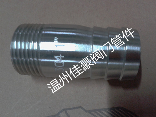 外丝宝塔式皮管接头 304抛光镜面倒刺皮管管子丝接头