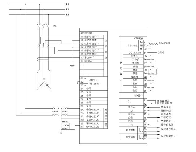 RCS-9200系列分散式保护装置简介  主要适用于35kV及以下电压等级的各种供电系统,分散式安装保护装置CPU采用32位DSP位主体,全汉化液晶显示,信息详细直观、操作调试方便。  保护装置带时间信息的保护动作事件记录,且掉电保持,装置及保护、测量、遥信、遥控等功能于一体,通讯采用标准RS-485,组网经济、方便,可直接与监控或保护管理机联网通讯。  该系列主要有RCS-9210微机电动机保护、RCS-9220微机线路保护、RCS-9231微机母联保护、RCS-9230微机电容器保护、RCS-9240