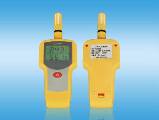 工业级手持式温湿度计 JZ 8002