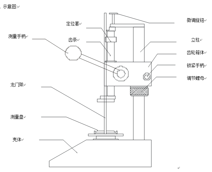 **弹力检测仪 压簧负荷测试台 弹簧试验机厂家 st