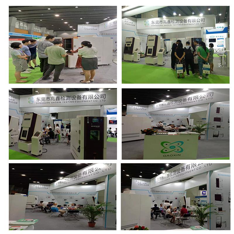 高鑫检测设备 高鑫盛装参展第四届亚太电池展