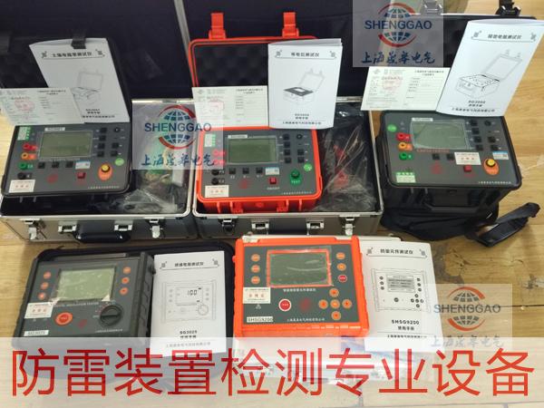乙级防雷检测设备有哪些?-SG电子游戏