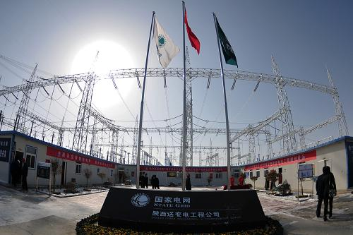 NEW:亚洲规模最大750千伏智能变电站投运!