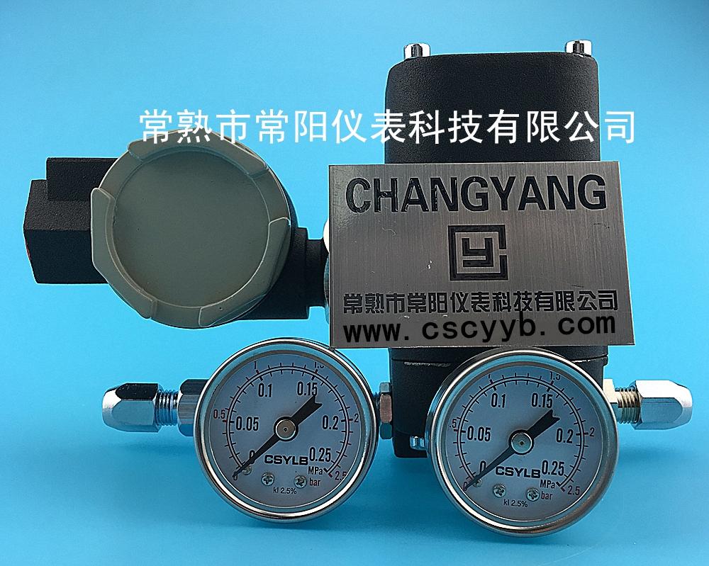 EPC-1110-AS电气转换器