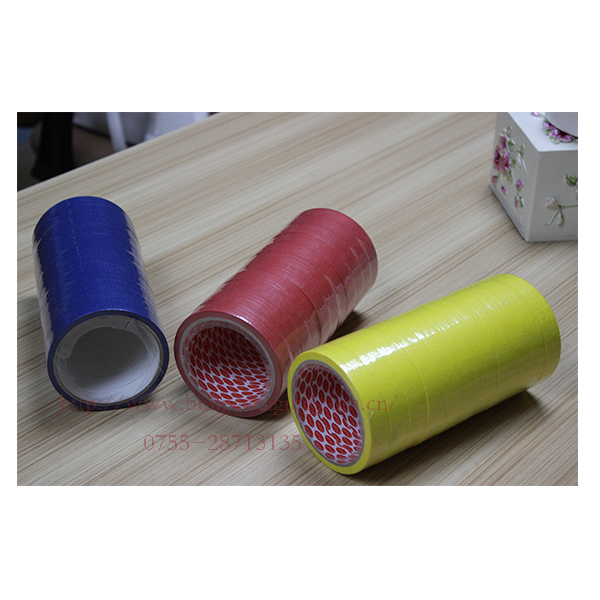 Wonder PVC Electrical Insulation Tape 2015