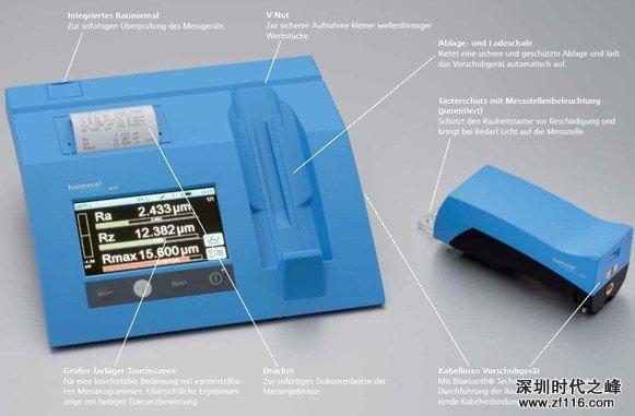 霍梅尔 W10 粗糙度测量仪